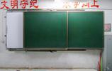 绿板配置电子板