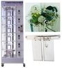 1DT6-FX3U-64MR透明仿真教學電梯模型