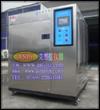 快速温变(湿热)试验箱使用说明