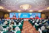双杰特参加第十七次中国岩石力学与工程学术年会