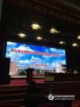 衍石科技参加2016年全国高教物理实验研讨会