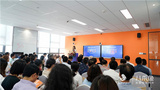 """八爪魚教育名師齊聚""""創新教育與跨學科融合教學""""論壇"""