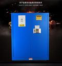 易制毒安全存储柜