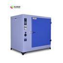 鼓风干燥试验箱热风循环100度-500度