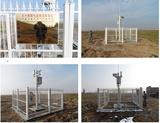 智能一体化雨量系统/在线一体化雨量系统/自动雨量监测站/安装调试培训