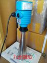 智能雷达水位计/雷达水位传感器/自动雷达水位设备