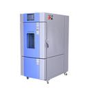 立式温湿度箱高低温湿热试验箱终身免费升级