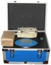 水质采样器    MHY-02768