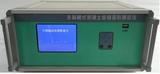 非接触式混凝土收缩变形测定仪          型号;MHY-28081