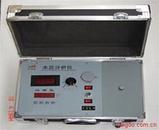 水产养殖专用水质分析仪