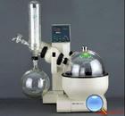 RE-3000D 旋转式蒸发器