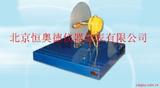电磁驱动演示仪/电磁现象演示仪