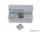 GN-3K三孔电热恒温水槽/电热恒温水槽/ 恒温水槽
