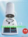 污泥含水率检测仪/污泥含水率测定仪