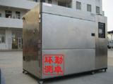 厂家直供冷热冲击试验箱  温变试验箱