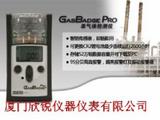 美国英思科GB Pro-NO2二氧化氮单气体检测仪GasBadge? Pro