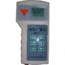MTJ-2GPS面积测量仪|面积测量仪 面积测量范围:1-60000亩