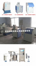 焦炭反应性机械化制样系统