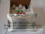 羊促生长激素释放激素(GRH)ELISA 试剂盒