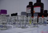 小鼠白介素1可溶性受体Ⅰ(IL-1sRⅠ)ELISA Kit