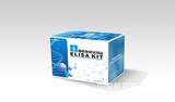 铜蓝蛋白(CP)检测试剂盒(邻联茴香胺比色法)