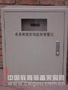 北京柜式硬度在线监测仪销售