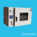 上海奉贤厂家直销DZF-6250真空烤箱 质保1年 HUMGINE品牌直销