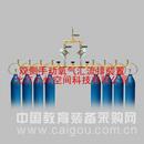 半自动氮氩氦气体汇流排