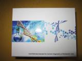 鸡可溶性血管内皮细胞蛋白C受体试剂盒/鸡sEPCR ELISA试剂盒