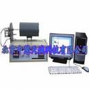 线性热膨胀系数测定定仪|膨胀仪 型号:XPY-1400