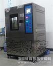 冷热冲击实验机掌握核心技术,质量保障 使用方法