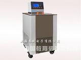 厂家直销高精度小型低温恒温槽,低温恒温槽价格,-40~100恒温恒温水槽