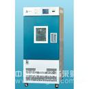 GDH型 高低温实验箱GDH-2010C