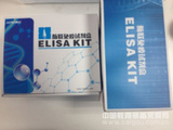 犬转化生长因子β1(TGF-β1)ELISA试剂盒