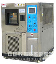 可程式高低温箱 实验标准UL1703