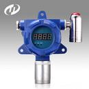 固定式NO2检测仪|二氧化氮分析仪|在线式NO2报警器