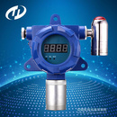 C2H4检测仪|固定式乙烯分析仪|在线式乙烯报警器