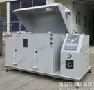 通标温湿度盐雾复合式测试设备