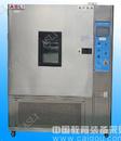 高低温试验箱广东厂家