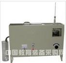 石油产品馏程试验器/石油产品馏程试验仪