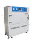 紫外灯耐候测试箱