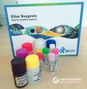Versican,人多功能蛋白聚糖ELISA试剂盒供应商