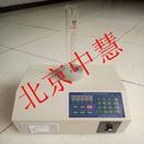 中慧LN-DHY-100粉体密度测试仪_振实密度测定仪_振实密度仪