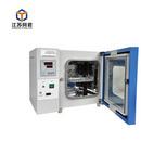 智能干燥箱DHG-9053C标准版特价促销