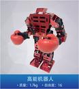 教学模仿高级人型机器人,比赛机器人,竞赛机器人,拳击机器人