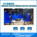 校园电视台新闻访谈演播厅演播室设备虚拟演播室