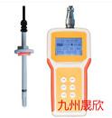 高精度手持式温湿度测定仪/深水水温测定仪