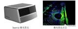 智能驾驶激光雷达目标模拟和场景仿真解决方案