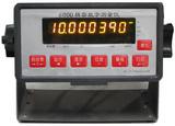 7位半电压表 电流表