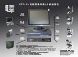 XTF-SH显微图像采集/分析通用仪